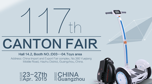 On 23-37 April, Airwheel is to exhibit its wide range of electric self-balancing scooter in Canton Fair. Also, the intelligent self-balancing scooter S3 is due to make its public début there.